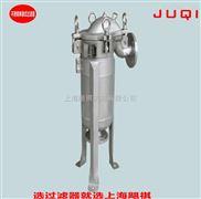 JQ-1S-飓祺供应龟背式袋式过滤器
