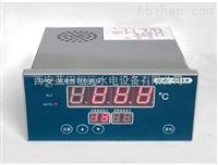 XWD-2221-48智能多点温度巡检仪XWD-2221-48(恒远水电测控设备厂)