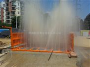 MOC-120T225-选购郑州工地洗车机到河南凯莲清洁设备有限公司