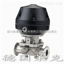 進口衛生級氣動隔膜閥膜片