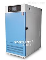 YP-150SD藥品穩定性試驗箱產品用途