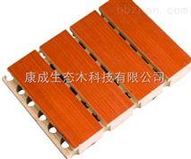 河南生态木吸音板