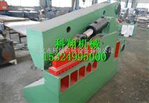 废金属屑压块机,废金属压块机图片