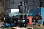 JYWQ80-40-15-1600-4自动搅匀潜水排污泵