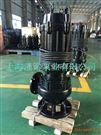 100WQ80-20-7.5無堵塞污水潛水泵