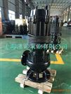 100WQ80-20-7.5无堵塞污水潜水泵