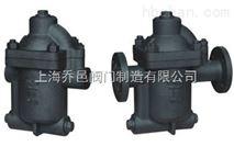 ER105F/FR120/ER116/ER110差压复阀钟型浮子式蒸汽疏水阀