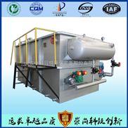 酒店污水处理设备、溶气气浮机设备