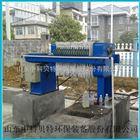 板框式污泥压滤机采购价格行情 压滤设备市场价