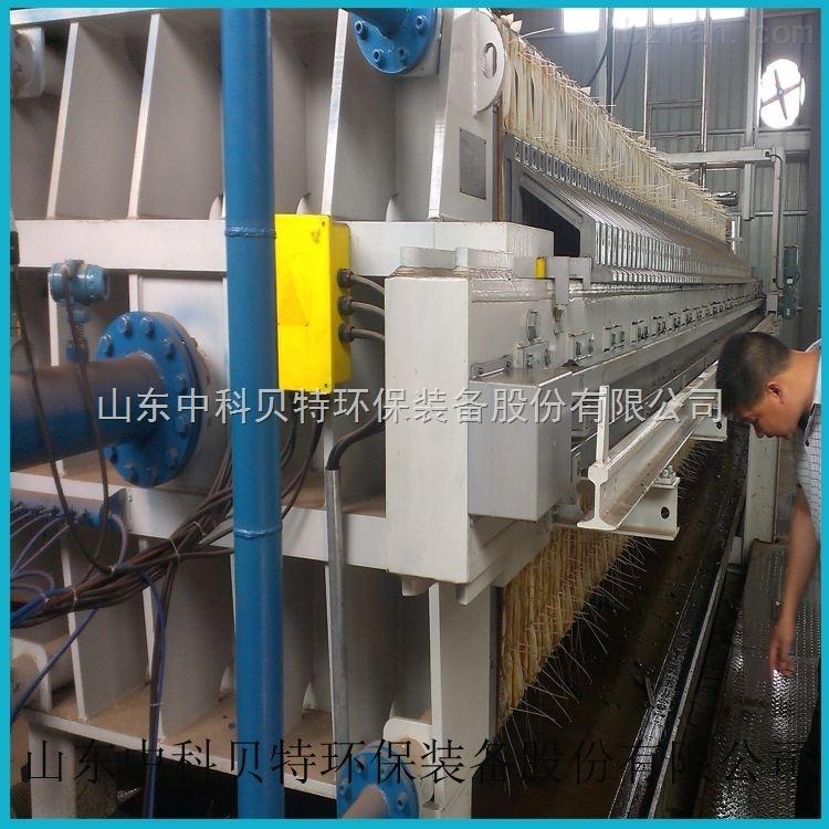 胶州板框压滤机