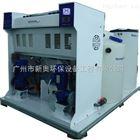 次氯酸鈉發生器設備