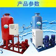 常州定壓補水裝置(一鍵式調壓)
