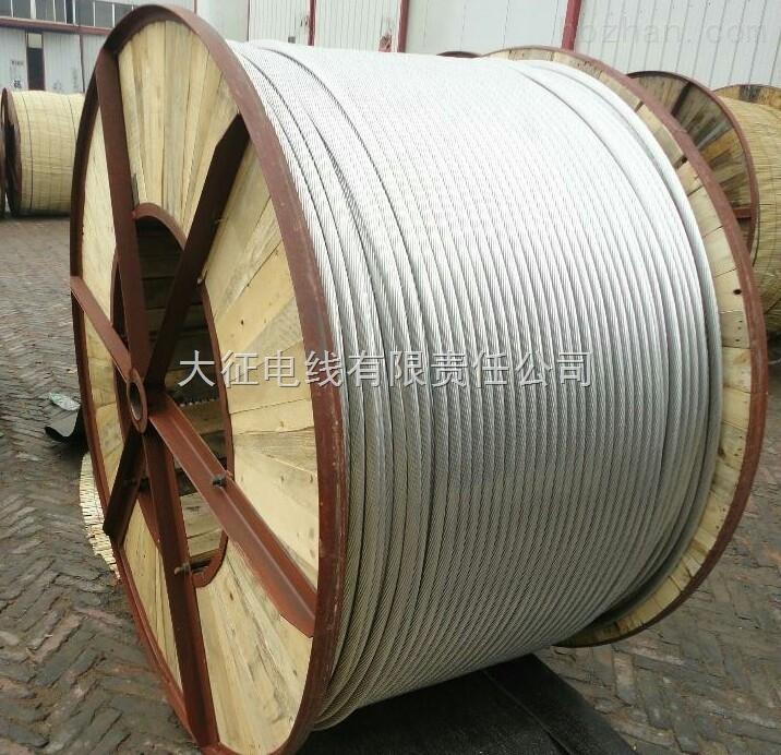 供應630/45JL/G1A型架空導線鋼芯鋁絞線專業生產廠家