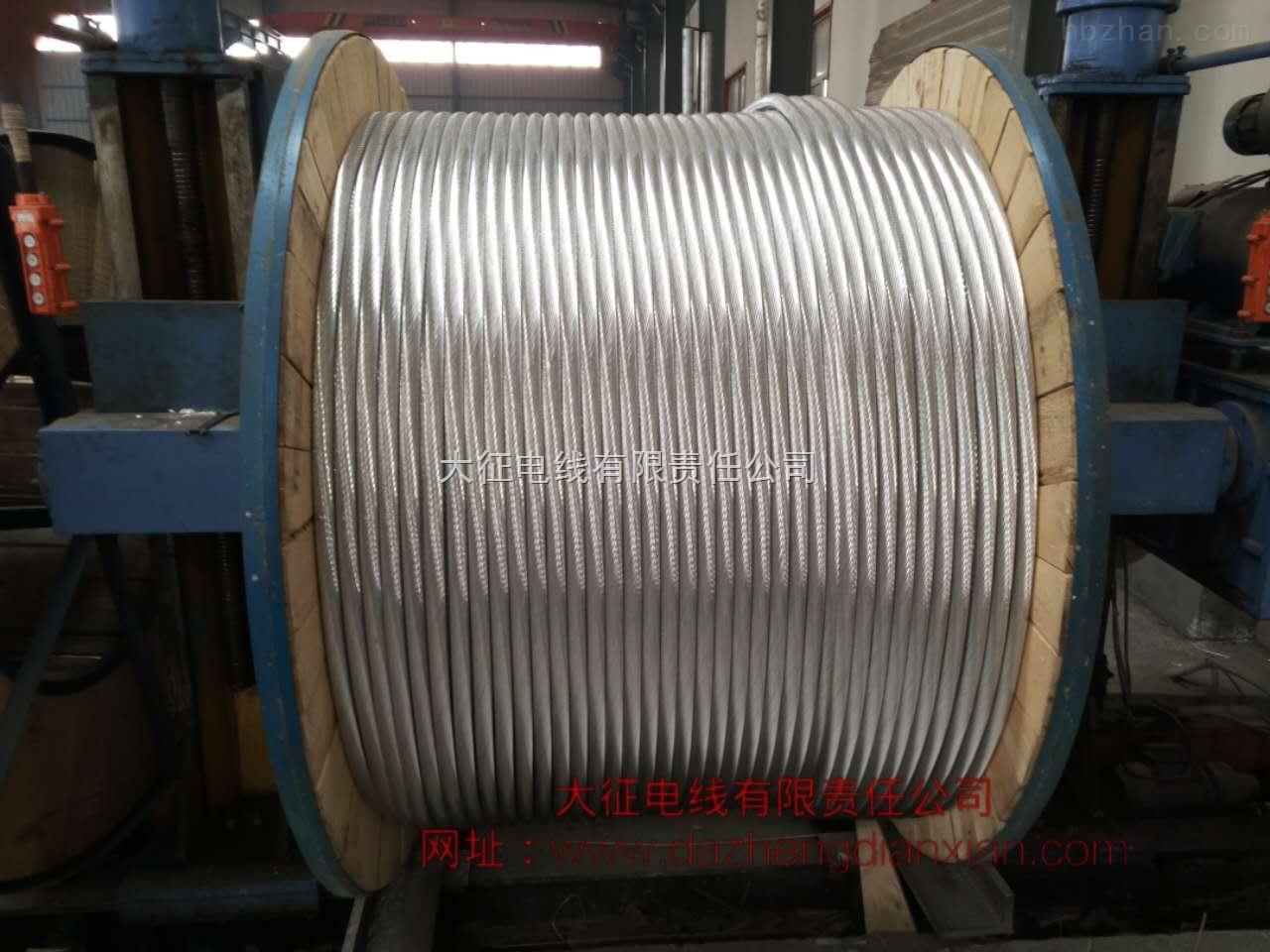 架空导线JL/G1A120/25国标现货供应钢芯铝绞线价格