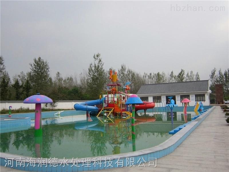 室內水上游樂場_中國環保在線