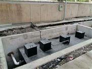 专业生产医院一体化污水处理设备—山东舜创环保设备有限公司