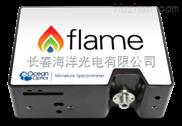 flame-全新一代微型光纤光谱仪