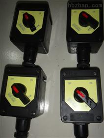 FZM-10A三防照明开关