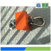 电子吊秤3吨杭州多少钱1台直显的现货报价