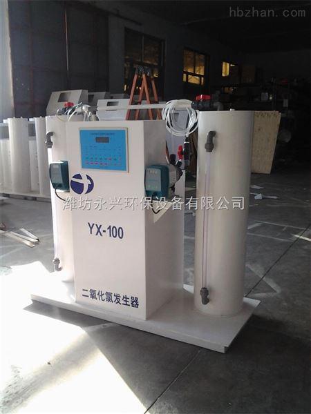 厂家直销消毒设备化学法二氧化氯发生器价格优惠欢迎选购
