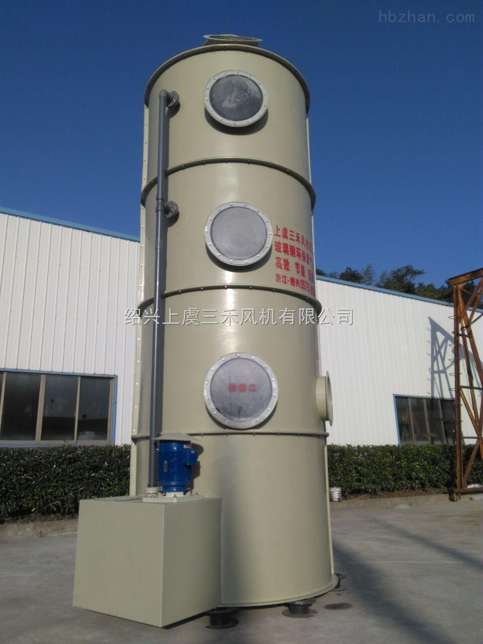 产品库 废气处理/空气净化 废气处理设备 洗涤塔 gew-nkjt 三禾gew