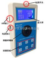 ML820S 智能全中文氨氮检测仪