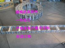 工程鋼製拖鏈價格