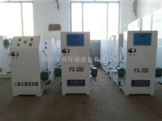 消毒设备二氧化氯发生器价格欢迎选购