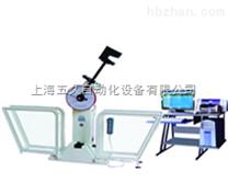 JB—W500A微機控製擺錘式衝擊試驗機