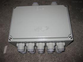 FJX-L-300*210防水防尘接线箱(铝合金)