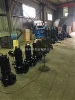 600JYWQ3500-10-160搅匀潜水排污泵