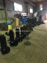 600JYWQ3500-8-132搅匀潜水排污泵
