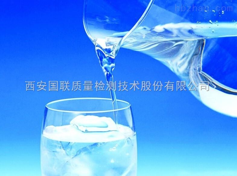 饮用水检测公司