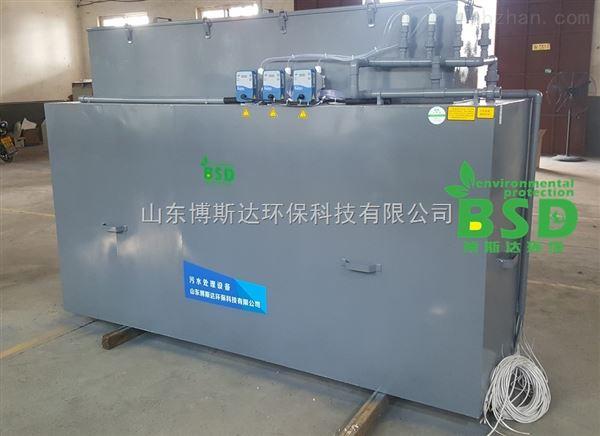 都匀疾控中心化验室污水处理设备