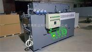 疾控中心化验室污水处理装置