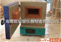 一體化數顯箱式高溫爐