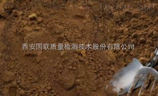 土壤检测价格