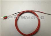 WZP-035小体热电偶