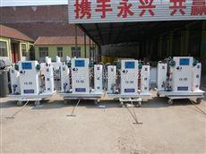 消毒设备电解法二氧化氯发生器价格欢迎选购