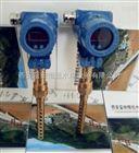 WM1-L100-230VAC油混水信号监测装置