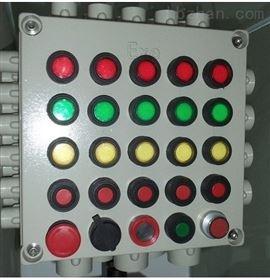 现场防爆控制按钮箱