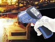 红外线测温仪 枪式测温仪