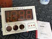 SH-300BGW商华出售双面智能钢水测温仪 SH-300BGW