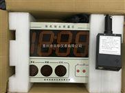 商华供应无线传输大屏幕熔炼测温仪300BGW