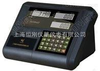 称重显示器xk3190-a23p称重显示器