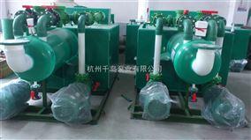 双联水喷射真空泵机组