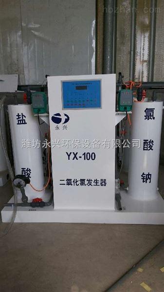 厂家直销消毒设备高纯型二氧化氯发生器价格优惠欢迎选购