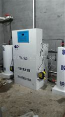 一体化污水处理厂家基本型二氧化氯发生器价格优惠欢迎选购