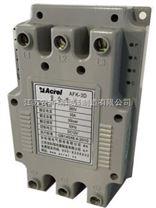 相间电容补偿装置/低压复合开关/电容投切装置