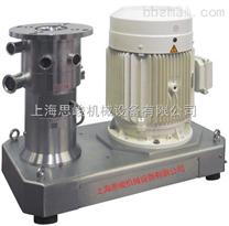 矽油高速乳化機